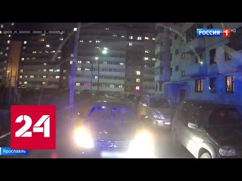 Перегородил дорогу скорой: СК разбирает возмутительный случай в Ярославле - Россия 24