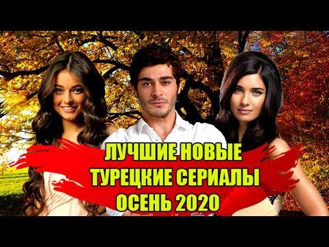 Черная любовь турецкий сериал сюжет