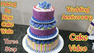 How to make Wedding Anniversary Cake making by New Cake Wala