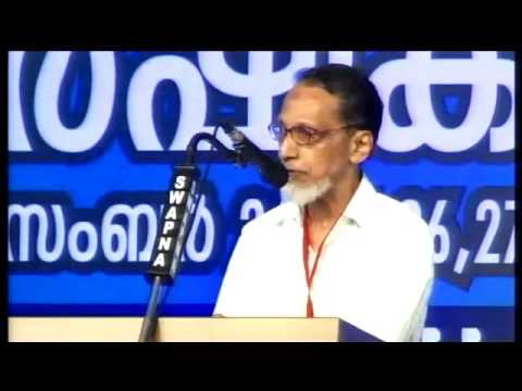 A.A.C Valavannur | Friendship conference | Speech | Cheriyamundam Abdul Hameed Madani