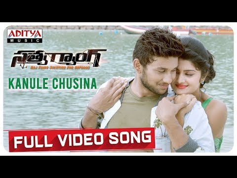 Kanule Chusina Full Video Song     Satya Gang Songs    Sathvik Eshvar, Prathyush, Akshita    Prabhas