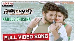 Kanule Chusina Full Song    Satya Gang Songs    Sathvik Eshvar, Prathyush, Akshita    Prabhas