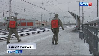 Происшествия в Тверской области | 21 января | Видео