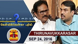 Kelvikkenna Bathil | Exclusive Interview with Su. Thirunavukkarasar, TNCC Chief