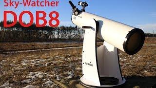 Обзор телескопа Sky Watcher DOB8