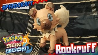 Pokemon Sun & Moon Papercraft ~Rockruff ~