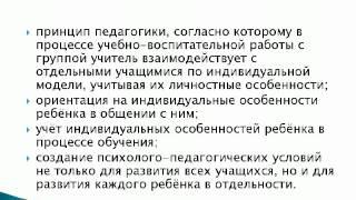 13.10.2015 Модели дистанционного обучения