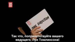 One Direction MEGAMIND Part 1 Rus Sub