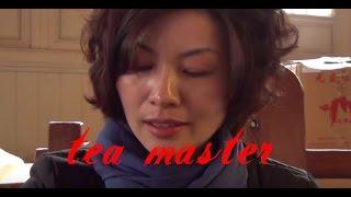 Tea Ceremony by Taoist Tea Master - China 中国茶道