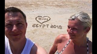 Egypt 2018, parádní dovolená