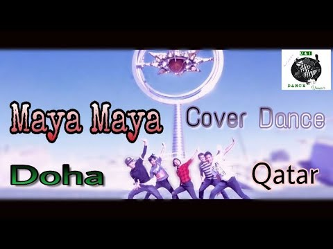 MAYA MAYA SONG | DIARRY | DANCE COVER | U & I DANCE CREW