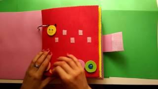 Libro sensorial en goma eva o foami - foam quiet book