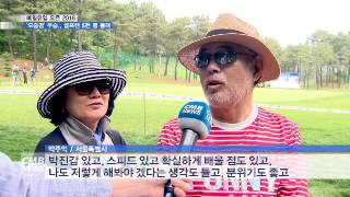 [대전뉴스][리포트] 매일유업 오픈 2016, '…