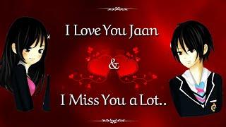 💓 I Love You Jaan 💓| Very Romantic Love Status 💋| Love Lines