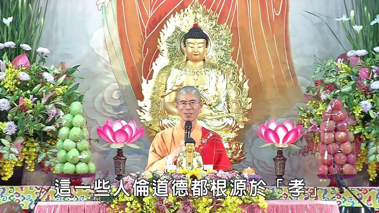 慧淨法師-念佛超度三塗眾生 - YouTube