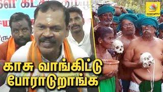 சசிகலா ஸ்டாலின் வீட்டு முன் போராடுங்கயா | Arjun Sampath about Farmers Protest | Speech
