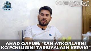 "Ahad Qayum: ""San"