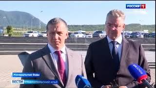 Куратор СКФО Юрий Трутнев на Ставрополье итоги визита