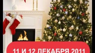 Борменталь-Ростов на Дону.Похудение без запретов.298-63-44