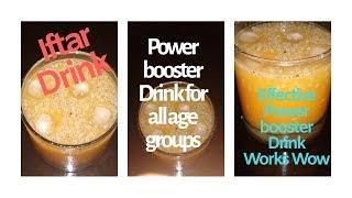 Iftar Drink ll Power Booster Drink ll Drink for Summer @ Yash Tara