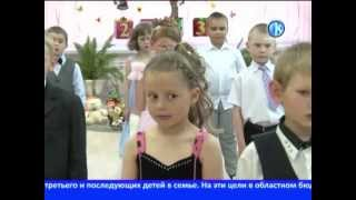видео Новый закон «Об образовании в Российской Федерации»