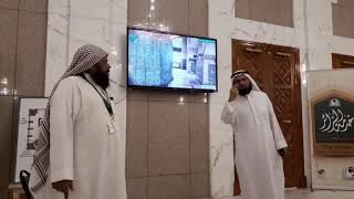 Video Inside View of Grave of Prophet Mohamed (PBUH) قبر مبارك كا اندروني منظر download MP3, 3GP, MP4, WEBM, AVI, FLV November 2018