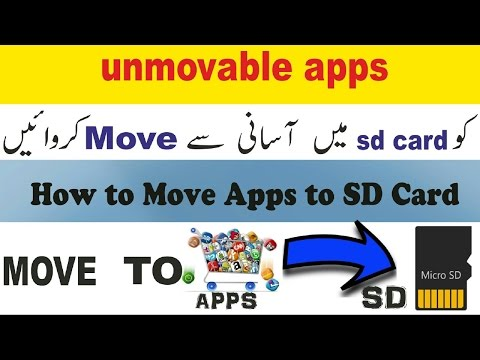 How to move unmovable apps to sd card on Your Android 2017 Without Root URDUHINDI