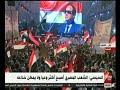 يا بلادي يا أحلى البلاد يا بلادي فداكي أنا والولاد يا بلادي بلادي.. يا حبيبتي يا مصر يا مصر