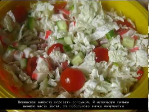 Салаты овощные, фруктовые