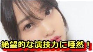10月25日放送の 『奥様は、取り扱い注意』 (日本テレビ系) 第4話にタ...