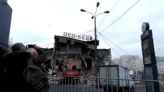 Смотреть видео Как сносили Шеш-беш в Москве / Снос в Москве онлайн