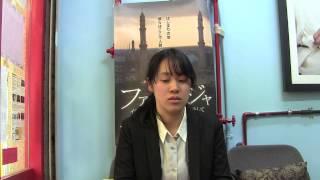 『ファルージャ イラク戦争 日本人人質事件...そして』伊藤めぐみ監督インタビュー