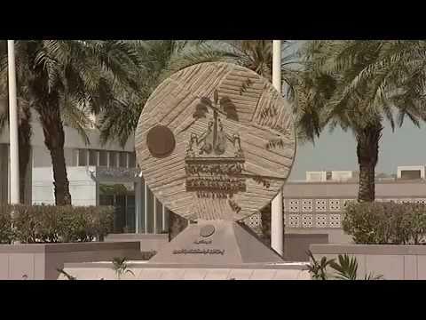 King Abdul-Aziz University