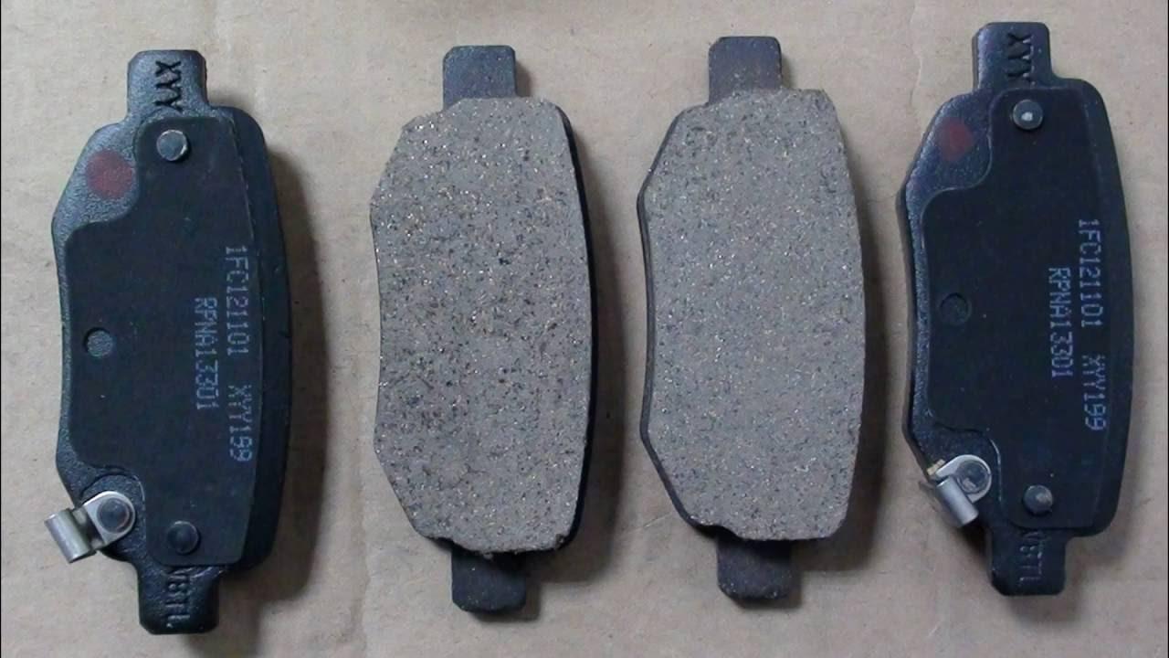 Задние тормозные колодки LIFAN X60 - SS35002