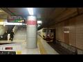 外房線E257系特急わかしお9号安房鴨川行(東京→安房鴨川)車窓