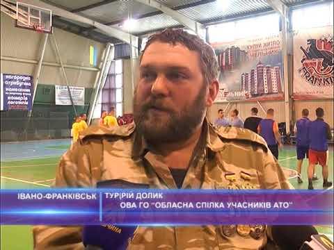 """Турнір з міні футболу """"Кубок захисників"""""""