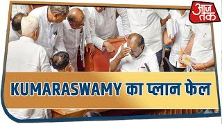 Karnataka Crisis | Kumaraswamy Asked To Prove Majority By 1.30 PM Today