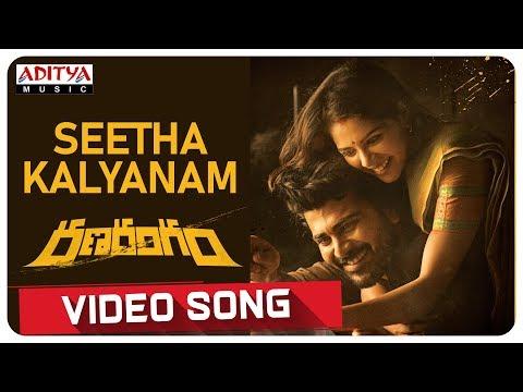 Seetha Kalyanam Video Song | Ranarangam Songs | Sharwanand, Kalyani Priyadarshan | Sudheer Varma