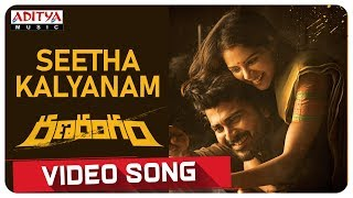 Seetha Kalyanam Video Song | Ranarangam Songs | Sharwanand, Kalyani Priyadarshan | Sudheer Varma