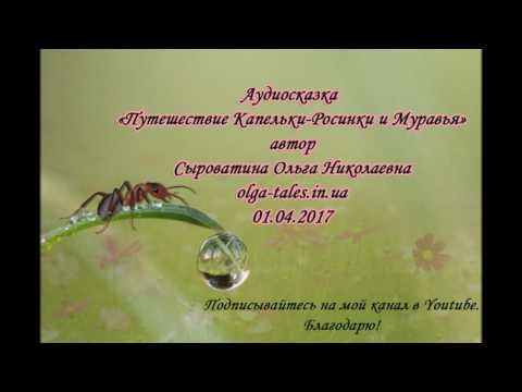 МАЛЫШ И КАРЛСОН сказка Астрид Линдгрен с картинками