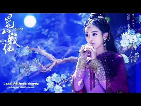 Sadness Chinese Traditional Music - Bamboo Flute & Zither - Relaxing Music for Studying and Sleeping