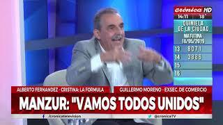 Guillermo Moreno &quotAlberto Fernandez no es peronista&quot