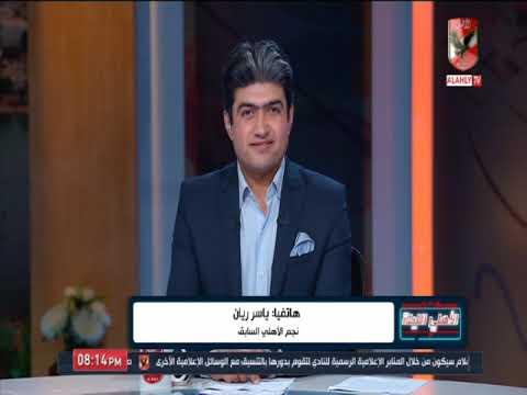 ياسر ريان: أحمد ريان مثله الأعلى عماد متعب