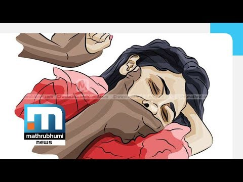 Woman Forcefully Fed Alcohol And Then Gang Raped In Koduvally | Mathrubhumi News