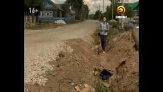 Жильцы домов по улице Ашхабадская недовольны ходом строительства новой дороги(, 2014-06-25T07:55:08.000Z)