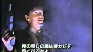 Nemesis (1992) - Alternate end - Olivier Gruner Albert Pyun