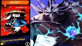 Черепашки-Ниндзя Легенды -  УСАГИ ПРОТИВ МОЩИ  (мобильная игра) видео для детей TMNT Legends