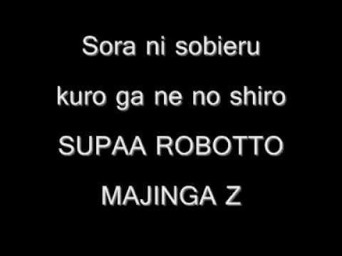 Mazinger Z Opening lyrics