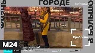 """""""Жизнь в большом городе"""": коронавирусная угроза - Москва 24"""