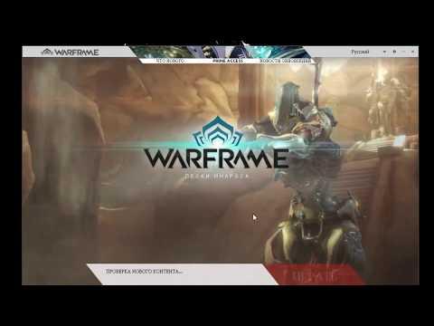 Warframe проблема с загрузкой обновления и как убрать строгий Nat в онлайн играх